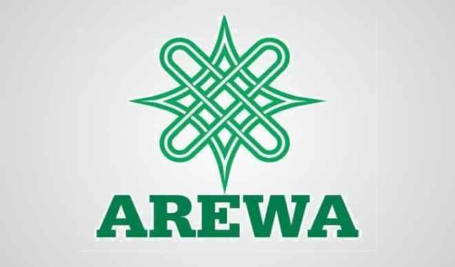 Photo of 2019: Arewa Forum announces preferred presidential candidate