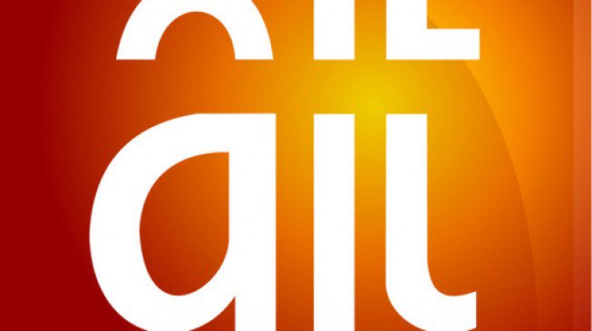 Photo of BREAKING: NBC withdraws suspension on AIT, RayPower stations