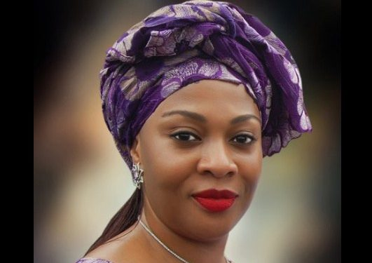 Photo of Kwara APC Kicks Gbemi Saraki's Nomination As Minister