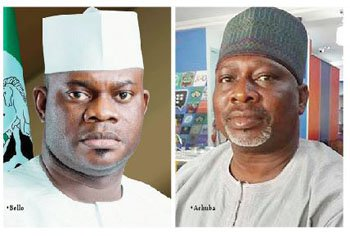 Photo of Kogi Guber: Crisis Hits APC As Bello, Achuba, Others Clash