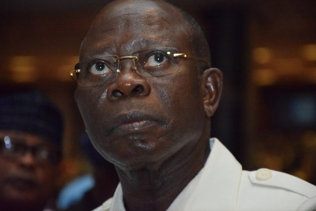 Photo of APC beefs up security at National Secretariat over Oshiomhole's removal
